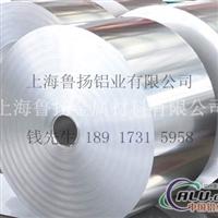 供应 铝箔 空调铝箔 亲水铝箔