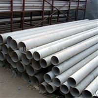 7A15铝管 7A15铝管 7A15铝管