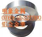宁波2218铝合金带,2A01环保铝带