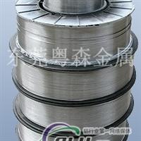 1A50高纯度铝线 铆钉用铝线价格