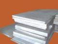 5083合金铝板 超厚铝板