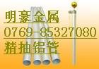精抽5005铝管,海南5454铝合金管