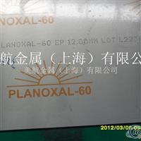 进口铝板6082报价6082规格6082