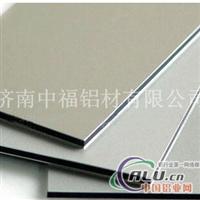 山东3003H22合金铝板防锈铝板