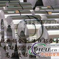 6061阳极氧化加硬铝棒铝板铝片