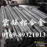 【铝合金材料7075】铝合金材料7075