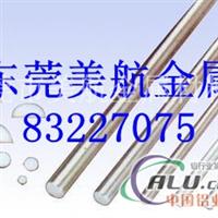 2024T4铝棒精拉铝棒2A12T4铝棒