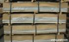 ZL105铝棒铸造铝板(批发商价格)