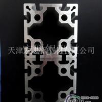铝型材100100欧标流水线框架工作台