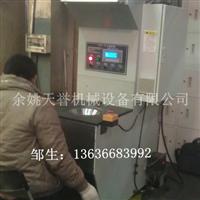 天誉专利产品TY801缩径机