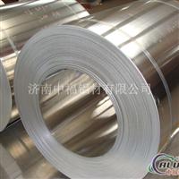 3003鋁卷長期批量供應鋁卷廠家