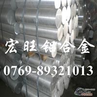 【进口5052铝合金】进口5052铝合金