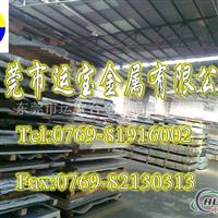 6061铝合金板材 6061铝板抗压