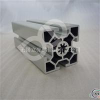 工业铝型材 流水线型材 自动化型材8-6060铝型材