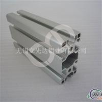 工业铝型材 8-4080 流水线型材 工作台框架型材