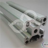 工业铝型材配件 流水线型材 工作台框架型材 8-4040D