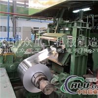 铸轧机组铝冷轧机