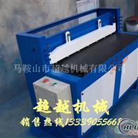 鋁板小型電動剪板機價格