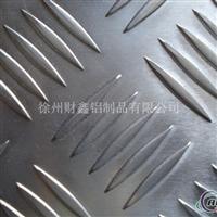 1060五條筋花紋鋁板指針花紋財華