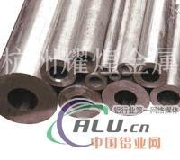 供应5017  5018铝合金管
