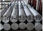 进口5052铝合金板价格
