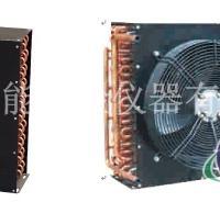 FNH优良冷凝机风冷冷凝器系列