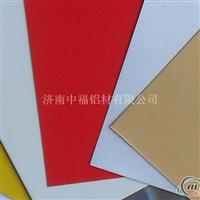 彩色涂层铝板山东供应