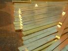 供應環保鋁排