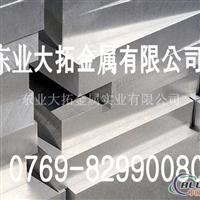 1100氧化铝板 1100拉伸铝合金