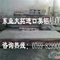 1060耐磨铝板 1060高纯氧化铝