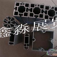 展位四分方铝 四分方柱横梁 展览搭建铝材