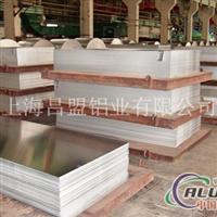 铝板现货库存,厂家直销,价格低