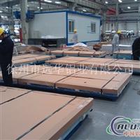 专业生产合金铝板、铝合金板