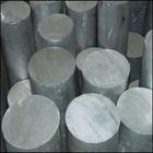 LF5铝棒(铸造铝棒 挤压铝棒)