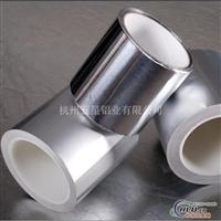 铝箔价钱  铝箔分类