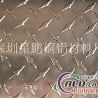 花纹铝板6063花纹铝板