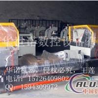 铝合金门窗加工设备价格制作设备