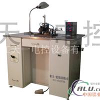 供应天一PA105型导丝焊接机