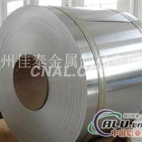 河南佳泰金属专业加工铝箔