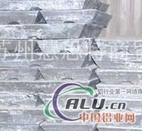 供应锌锭 出售电解锌 锌板