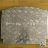 铝花纹板加工