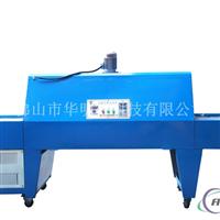 铝材热收缩膜包装机 抛光机