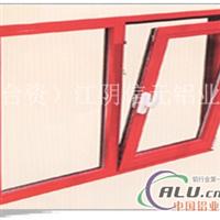 信元铝业公司诚招门窗型材代理商