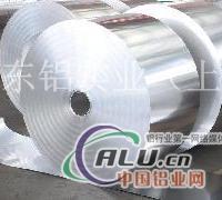 2A17铝板2A17铝方管2A17花纹铝板