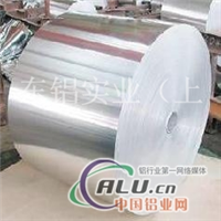 5A05铝板5A05铝方管5A05花纹铝板