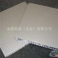 铝蜂窝板 蜂窝铝板 蜂窝铝单板