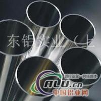 2A14铝板2A14铝方管2A14花纹铝板