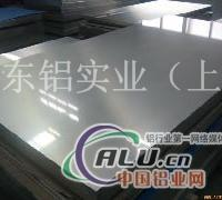 5A02铝板5A02铝方管5A02花纹铝板