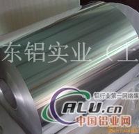 2A20铝板2A20铝方管2A20花纹铝板
