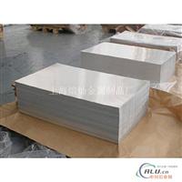 3003耐锈建筑铝合金 __3003铝材